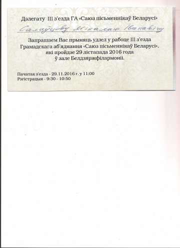 http://s2.uploads.ru/t/QBqLK.png