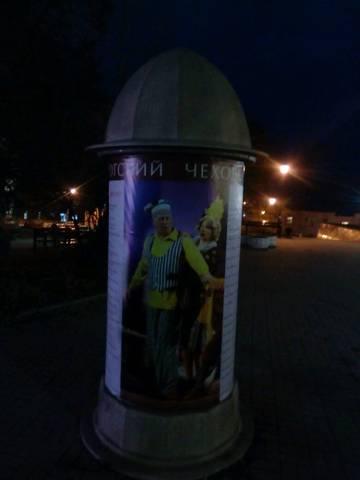 http://s2.uploads.ru/t/QCx2m.jpg
