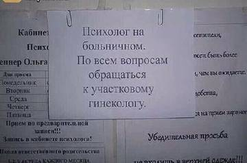 http://s2.uploads.ru/t/QF3Dp.jpg