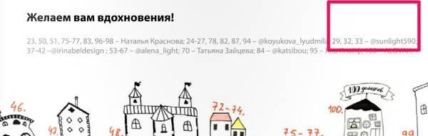 http://s2.uploads.ru/t/QKZy2.jpg