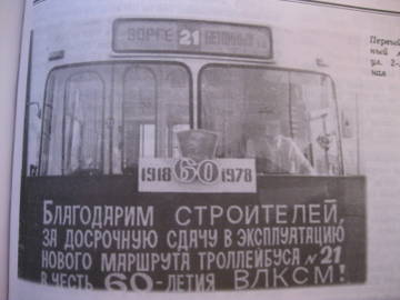 http://s2.uploads.ru/t/QLtFE.jpg