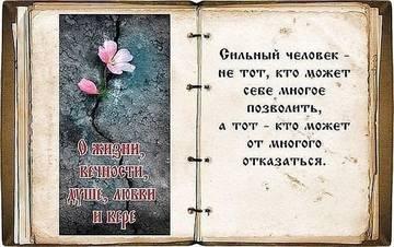 http://s2.uploads.ru/t/QNApx.jpg