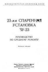 http://s2.uploads.ru/t/QO3Ey.jpg