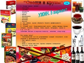 http://s2.uploads.ru/t/QPkF1.jpg