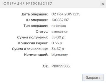http://s2.uploads.ru/t/QY5Wm.jpg