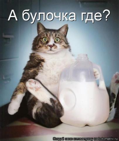 http://s2.uploads.ru/t/QeS4y.jpg