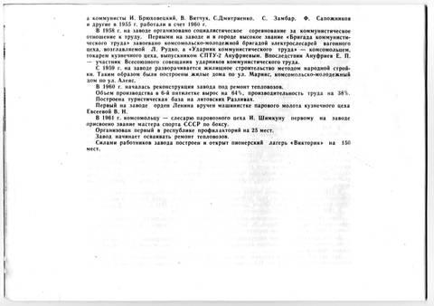 http://s2.uploads.ru/t/Qg0XO.jpg