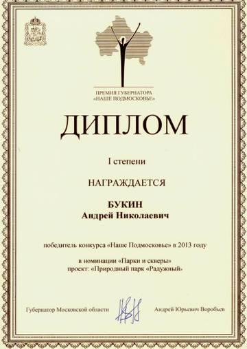 http://s2.uploads.ru/t/Qjdg1.jpg