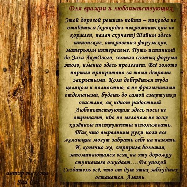 http://s2.uploads.ru/t/QkBze.jpg