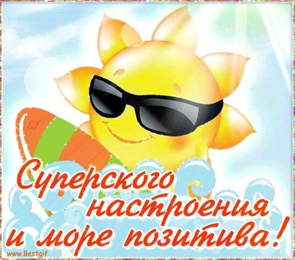 http://s2.uploads.ru/t/Qloaj.jpg