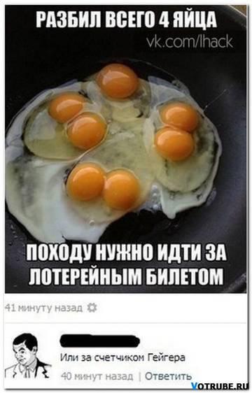http://s2.uploads.ru/t/Qn3mR.jpg