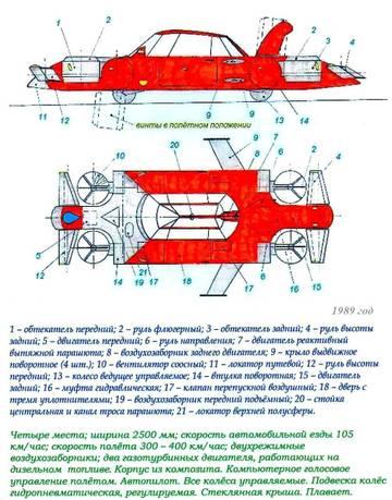 http://s2.uploads.ru/t/QnZXN.jpg