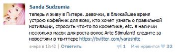 http://s2.uploads.ru/t/QnfcJ.png