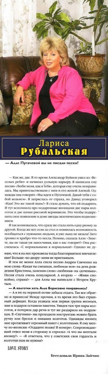 http://s2.uploads.ru/t/Qoj3P.jpg