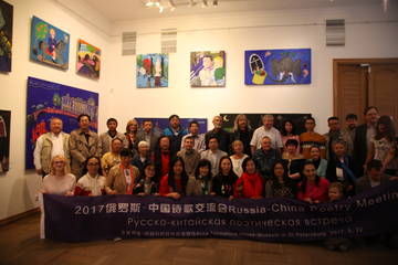 Русско-китайская поэтическая встрече в музее анны Ахматовой