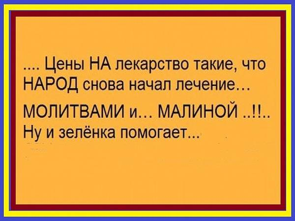 http://s2.uploads.ru/t/Qv4I2.jpg