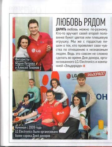 http://s2.uploads.ru/t/QvGTi.jpg