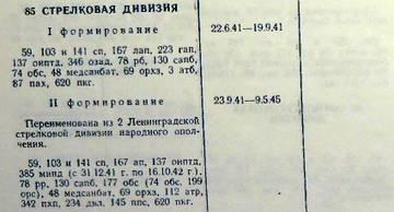 http://s2.uploads.ru/t/QvPHa.jpg