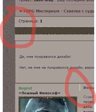 http://s2.uploads.ru/t/QwEYc.png