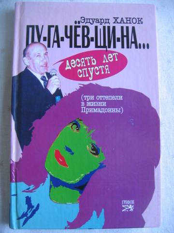 http://s2.uploads.ru/t/Qwgy9.jpg