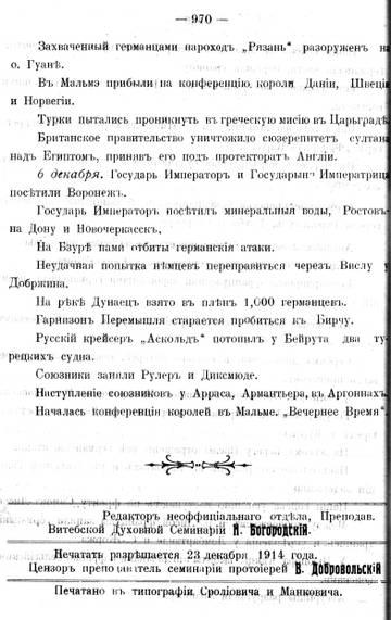 http://s2.uploads.ru/t/R04Kt.jpg