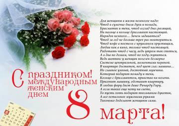 http://s2.uploads.ru/t/R1vyq.jpg