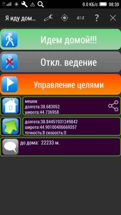 http://s2.uploads.ru/t/R5L69.jpg