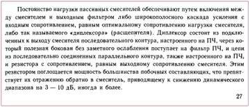 http://s2.uploads.ru/t/R8WdP.jpg