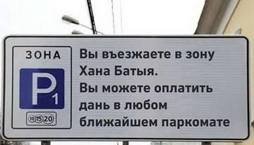 http://s2.uploads.ru/t/RE20y.jpg