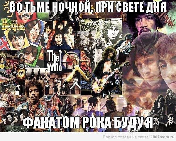 http://s2.uploads.ru/t/REB1K.jpg