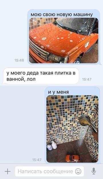 http://s2.uploads.ru/t/RHQ8w.jpg