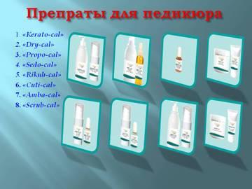 http://s2.uploads.ru/t/RIMYy.jpg