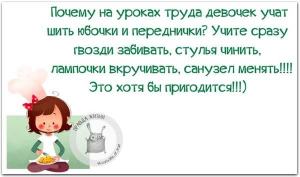 http://s2.uploads.ru/t/RIWBG.jpg