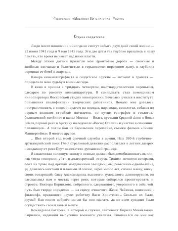 http://s2.uploads.ru/t/RLUnX.png