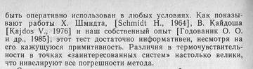 http://s2.uploads.ru/t/RNatE.jpg