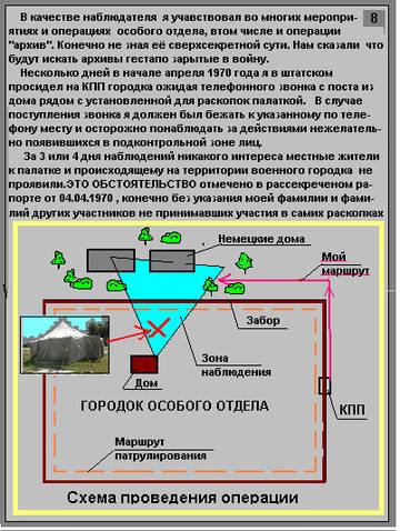 http://s2.uploads.ru/t/RVHuP.jpg