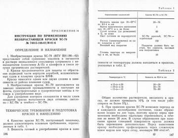 http://s2.uploads.ru/t/RVot6.jpg