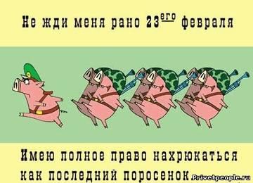 http://s2.uploads.ru/t/RXMGC.jpg