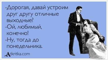 http://s2.uploads.ru/t/Rbtm2.jpg