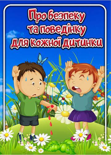http://s2.uploads.ru/t/RdIu2.jpg