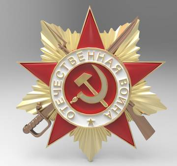 http://s2.uploads.ru/t/Rewjk.jpg