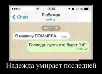 http://s2.uploads.ru/t/Rgo6Y.jpg