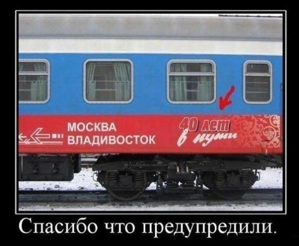http://s2.uploads.ru/t/Rgsd3.jpg
