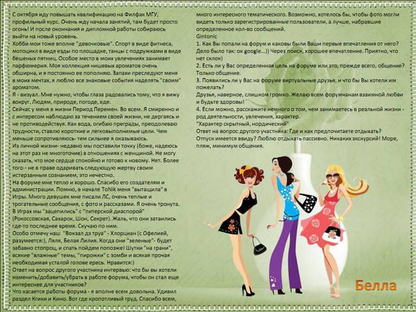 http://s2.uploads.ru/t/RiAZj.jpg