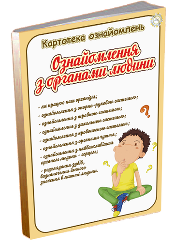 http://s2.uploads.ru/t/Rm4Zv.png