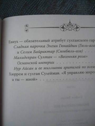 http://s2.uploads.ru/t/RmG0t.jpg