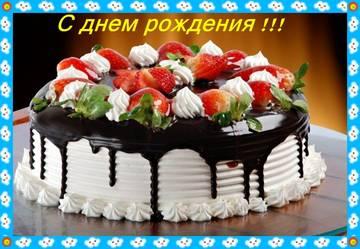 http://s2.uploads.ru/t/RnSu1.jpg