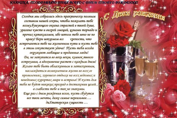 http://s2.uploads.ru/t/Rp1U0.png