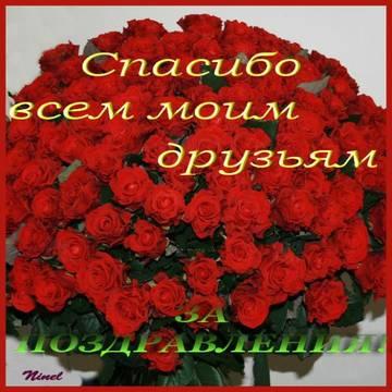 http://s2.uploads.ru/t/Ru3lg.jpg