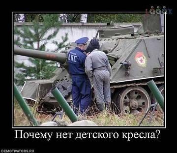 http://s2.uploads.ru/t/RuT4K.jpg